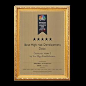Giga Group Award 2008